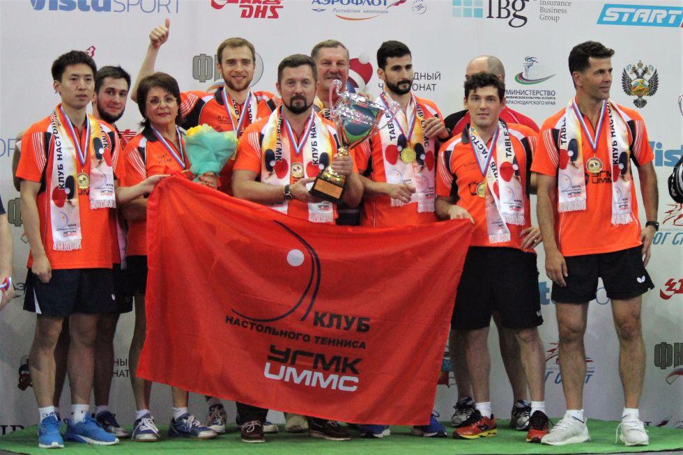 Sports Achievements Table Tennis Club Ummc Official Website